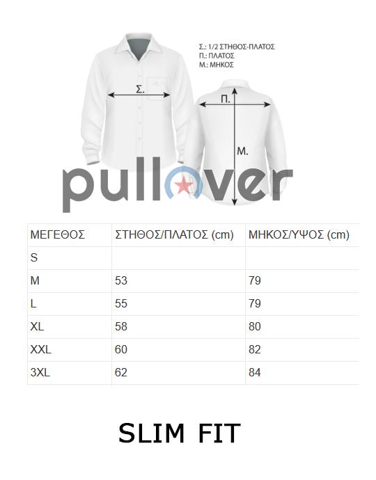 Μεγεθολόγιο-πουκάμισα-SLIM-fit-3223
