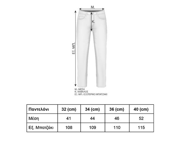 8891-panteloni-size-guide