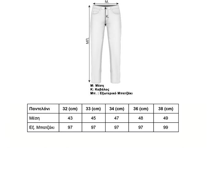 panteloni-56014-size-guide