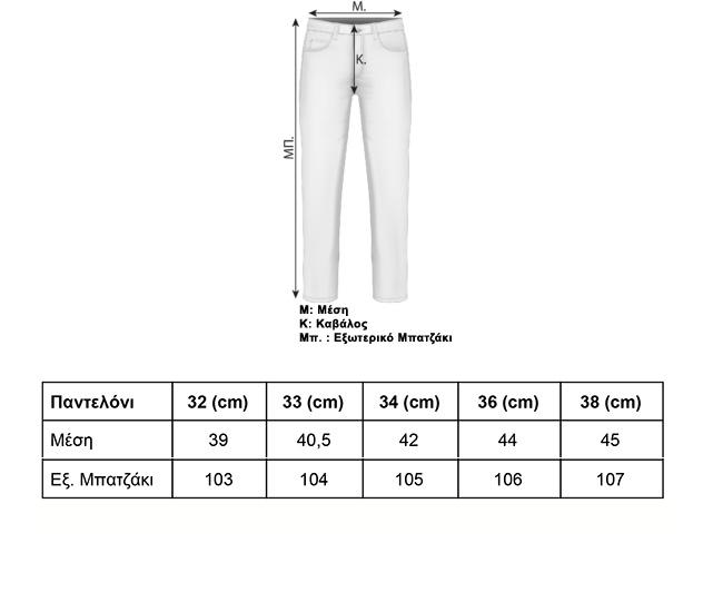 tresor-panteloni-5668-size-guide