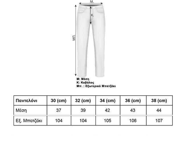 tresor-panteloni-cargo-5915-size-guide