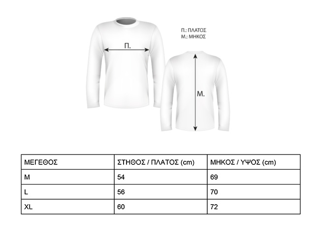 yms-pullover-size-guide