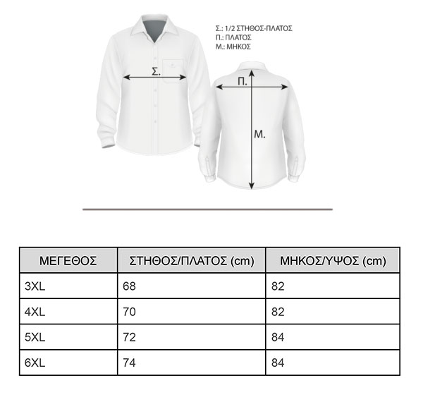 size-guide-db-266a-big-size