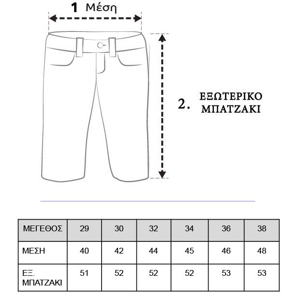 f0922size-guide