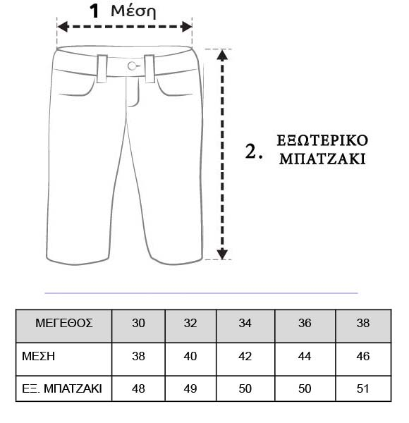 m1590-size-guide