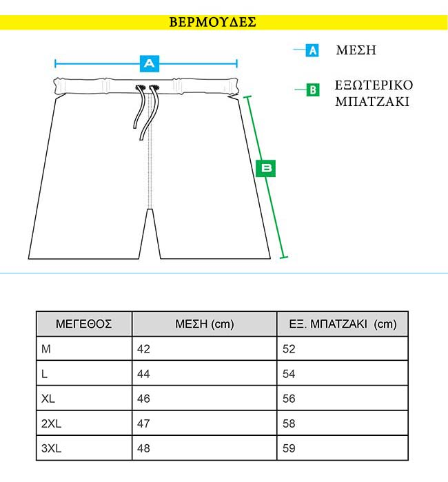 ft309-02-size-guide
