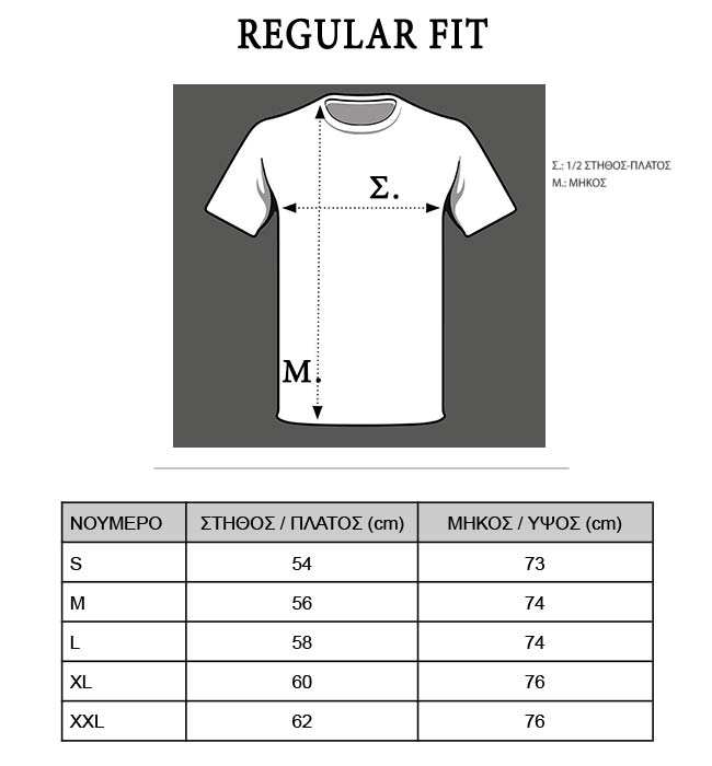 paco-tshirt-size-guide-regular-fit