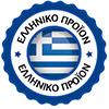 sima-elliniko-proion