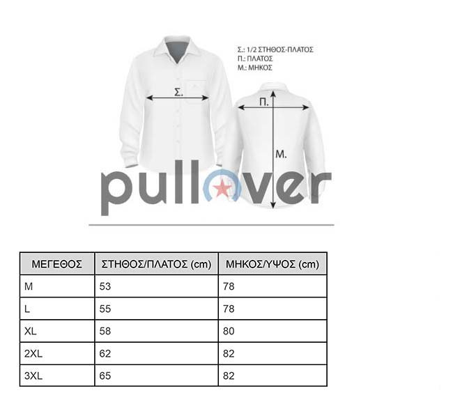 size-guide-golf-club-shirt-3221