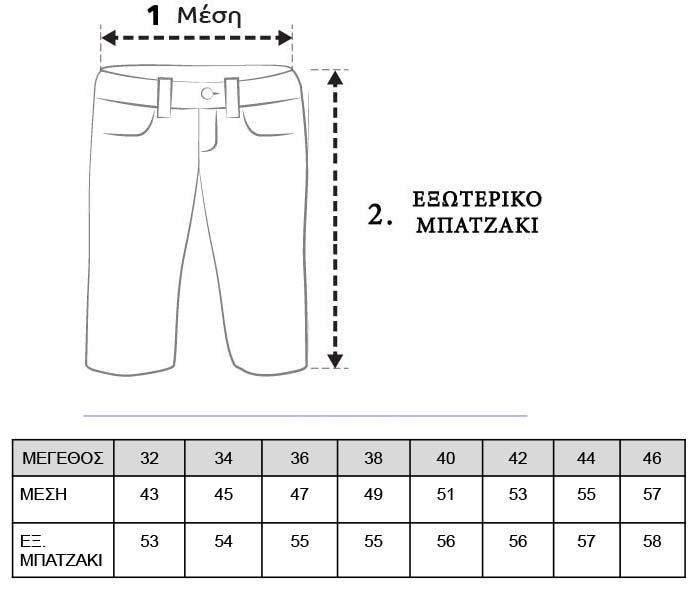 tm26-size-guide