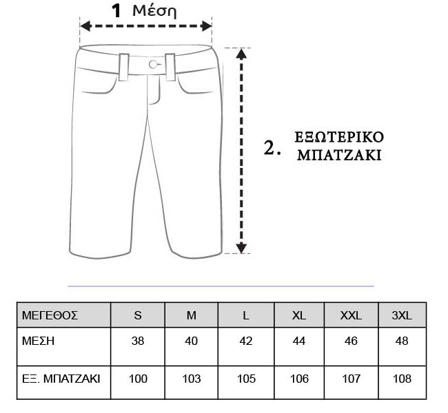chinos-size-guide-214622