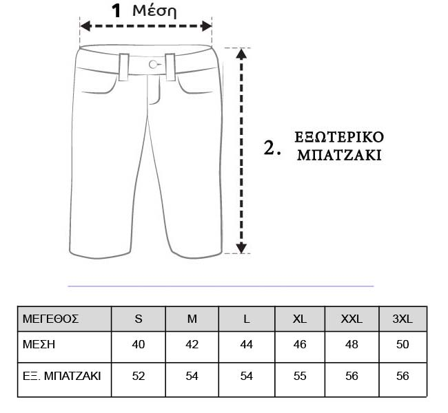size-guide214618