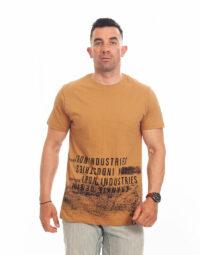 t-shirt-kafe-fr300-09