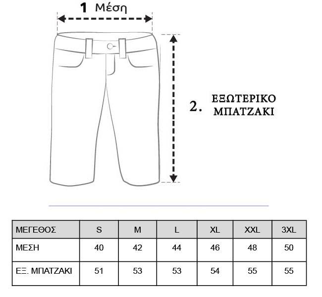vermouda-size-guide-214620-13