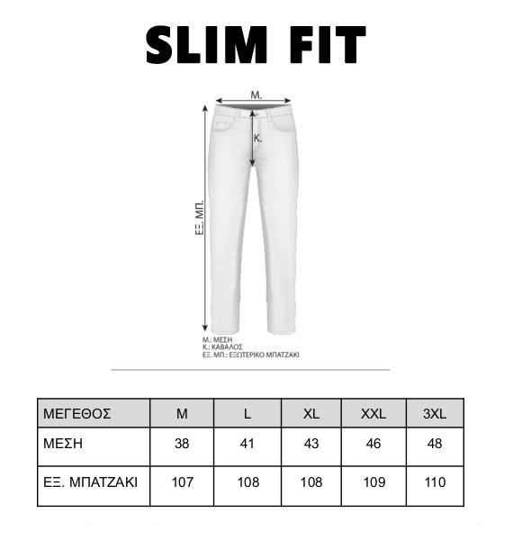 forma-size-guide-ft-308