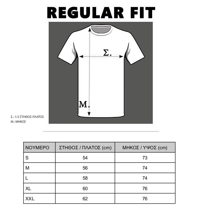 tshirt-ft801-size-guide-ft-801-06