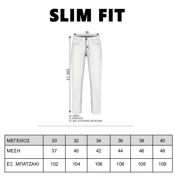 tzin-5198-size-guide-slim