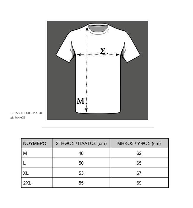 tshirt-213571-21-size-guide